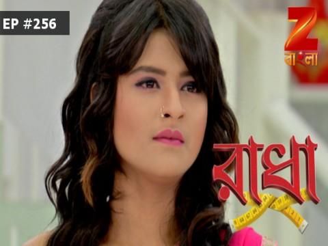 Radha - Episode 256 - July 15, 2017 - Full Episode
