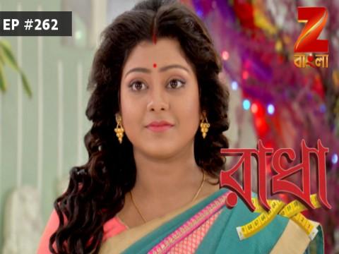Radha - Episode 262 - July 21, 2017 - Full Episode
