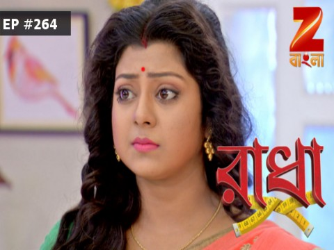 Radha - Episode 264 - July 23, 2017 - Full Episode