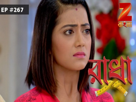 Radha - Episode 267 - July 26, 2017 - Full Episode