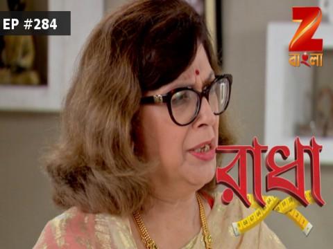 Radha - Episode 284 - August 12, 2017 - Full Episode