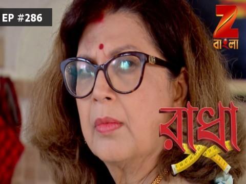 Radha - Episode 286 - August 14, 2017 - Full Episode
