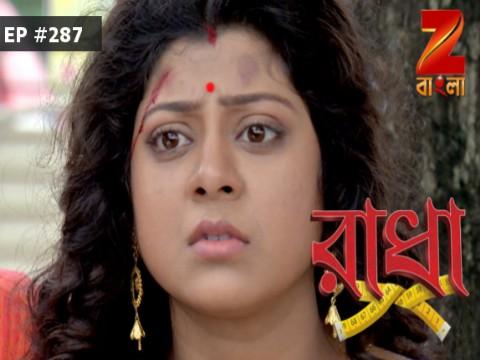 Radha - Episode 287 - August 15, 2017 - Full Episode