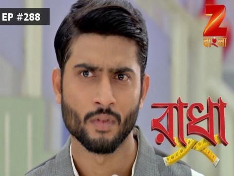 Radha - Episode 288 - August 16, 2017 - Full Episode