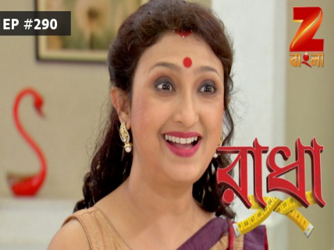 Radha - Episode 290 - August 18, 2017 - Full Episode