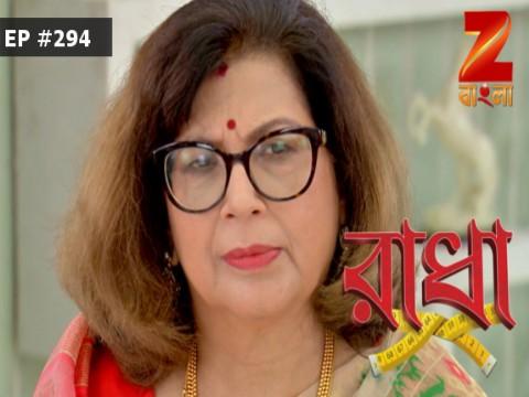Radha - Episode 294 - August 22, 2017 - Full Episode