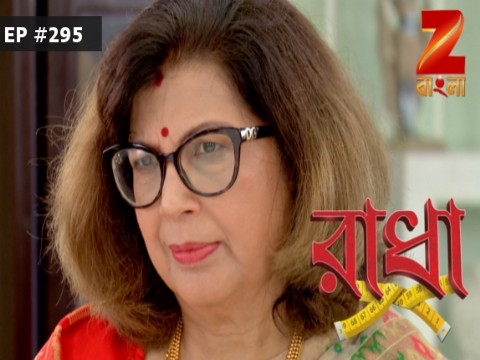 Radha - Episode 295 - August 23, 2017 - Full Episode