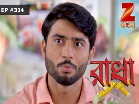 Radha - Episode 314 - September 12, 2017 - Full Episode