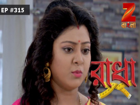 Radha - Episode 315 - September 13, 2017 - Full Episode