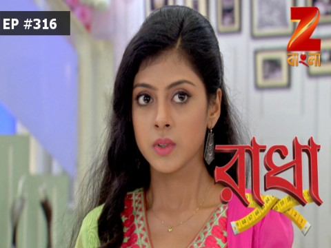 Radha - Episode 316 - September 14, 2017 - Full Episode