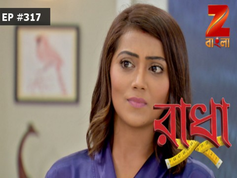 Radha - Episode 317 - September 15, 2017 - Full Episode