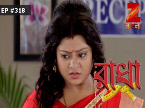 Radha - Episode 318 - September 16, 2017 - Full Episode
