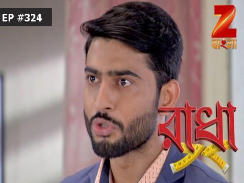 Radha - Episode 324 - September 22, 2017 - Full Episode