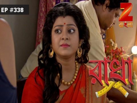 Radha - Episode 338 - October 6, 2017 - Full Episode