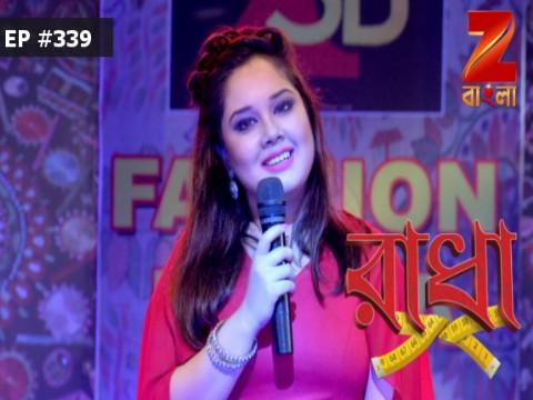 Radha - Episode 339 - October 7, 2017 - Full Episode
