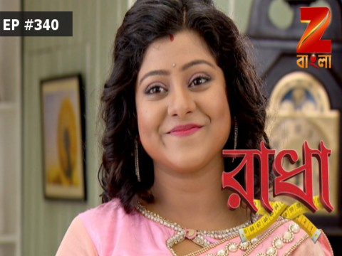 Radha - Episode 340 - October 8, 2017 - Full Episode