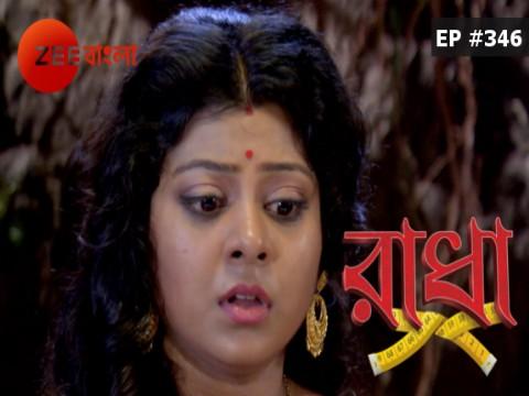 Radha - Episode 346 - October 16, 2017 - Full Episode