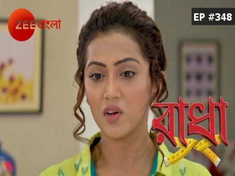 Radha - Episode 348 - October 18, 2017 - Full Episode