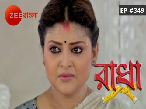 Radha - Episode 349 - October 19, 2017 - Full Episode