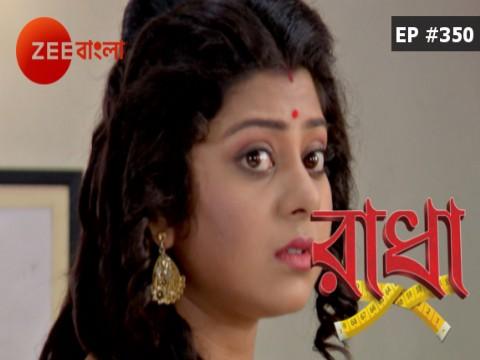Radha - Episode 350 - October 20, 2017 - Full Episode