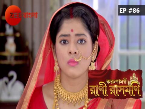 Rani Rashmoni - Episode 86 - October 18, 2017 - Full Episode