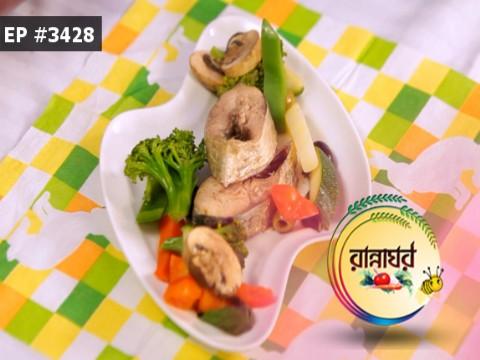 Rannaghar - Episode 3428 - March 1, 2017 - Full Episode