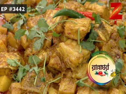 Rannaghar - Episode 3442 - March 17, 2017 - Full Episode
