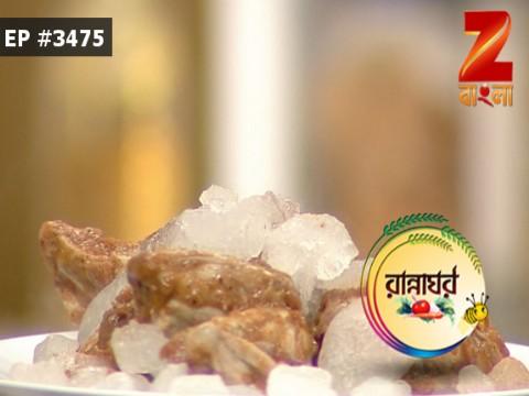 Rannaghar - Episode 3475 - April 25, 2017 - Full Episode