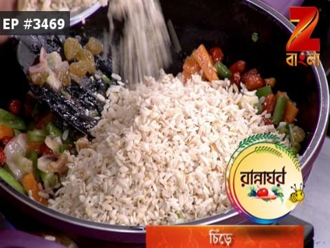 Rannaghar - Episode 3469 - April 18, 2017 - Full Episode