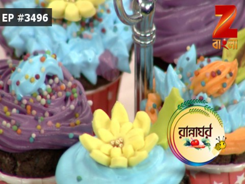 Rannaghar - Episode 3496 - May 19, 2017 - Full Episode
