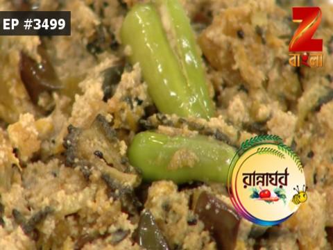 Rannaghar - Episode 3499 - May 23, 2017 - Full Episode