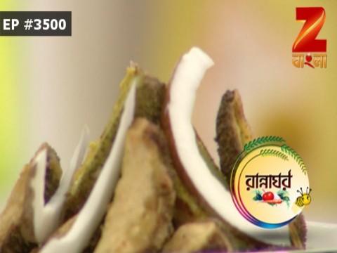 Rannaghar - Episode 3500 - May 24, 2017 - Full Episode