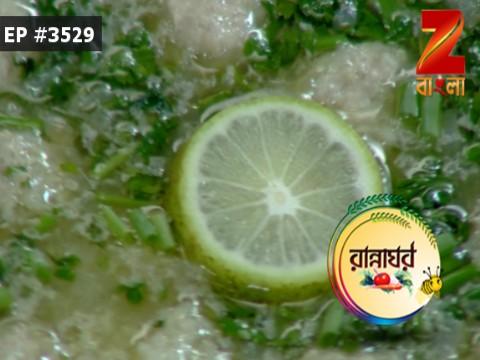 Rannaghar - Episode 3529 - June 27, 2017 - Full Episode
