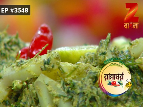 Rannaghar - Episode 3548 - July 19, 2017 - Full Episode