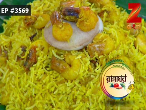 Rannaghar - Episode 3569 - August 12, 2017 - Full Episode