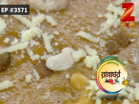 Rannaghar - Episode 3571 - August 15, 2017 - Full Episode