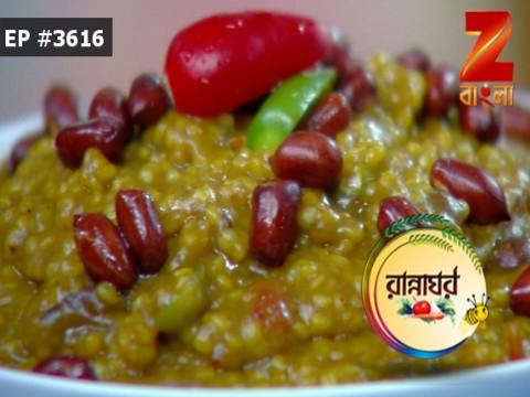 Rannaghar - Episode 3616 - October 6, 2017 - Full Episode