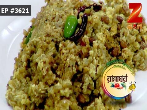 Rannaghar - Episode 3621 - October 12, 2017 - Full Episode