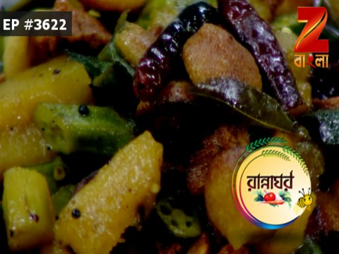 Rannaghar - Episode 3622 - October 13, 2017 - Full Episode
