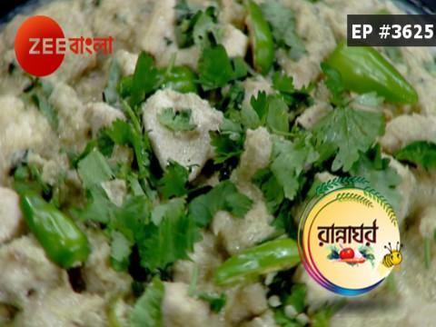 Rannaghar - Episode 3625 - October 17, 2017 - Full Episode