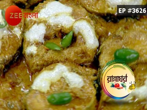 Rannaghar - Episode 3626 - October 18, 2017 - Full Episode