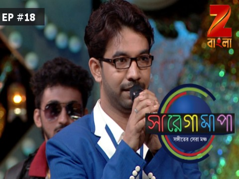 Sa Re Ga Ma Pa - 2016 - Bangla Ep 18 4th January 2017