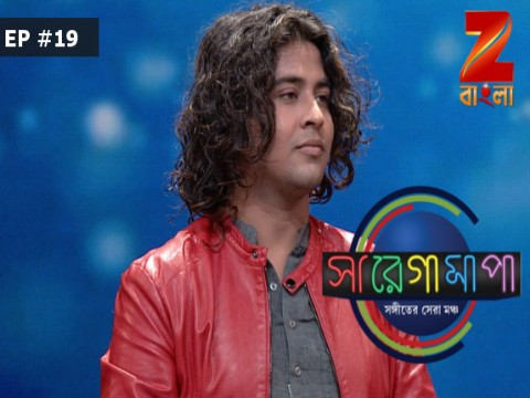 Sa Re Ga Ma Pa 2016 - Episode 19 - January 9, 2017 - Full Episode