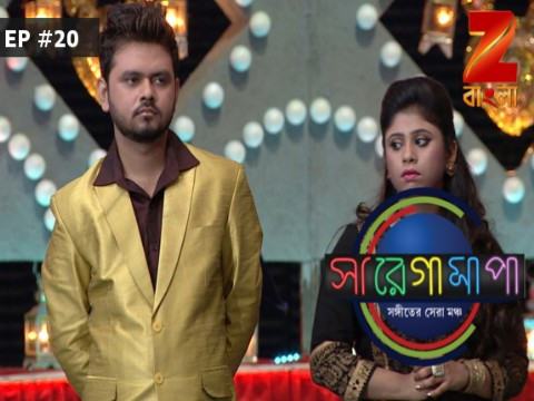 Sa Re Ga Ma Pa - 2016 - Bangla Ep 20 10th January 2017