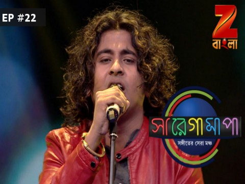 Sa Re Ga Ma Pa - 2016 - Bangla Ep 22 15th January 2017