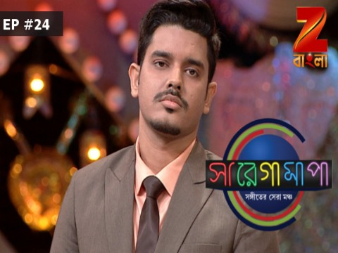 Sa Re Ga Ma Pa - 2016 - Bangla Ep 24 16th January 2017