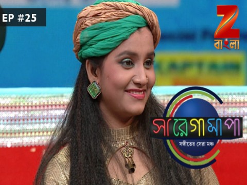 Sa Re Ga Ma Pa - 2016 - Bangla Ep 25 17th January 2017