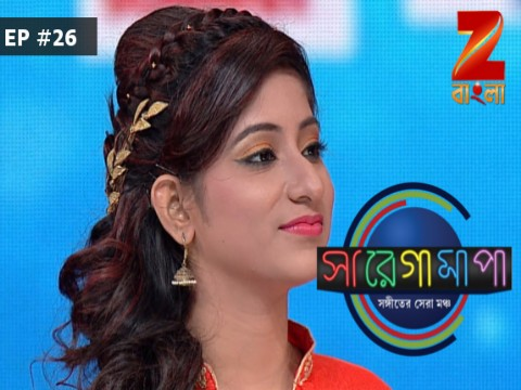 Sa Re Ga Ma Pa - 2016 - Bangla Ep 26 18th January 2017