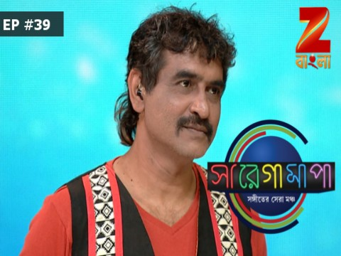 Sa Re Ga Ma Pa 2016 - Episode 40 - February 13, 2017 - Full Episode