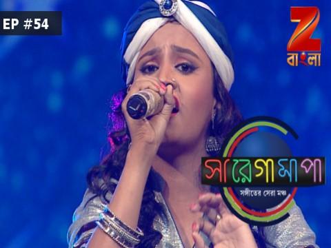 Sa Re Ga Ma Pa - 2016 - Bangla Ep 54 12th March 2017